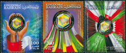 Bahrain - Højesteret - Postfrisk sæt 3v
