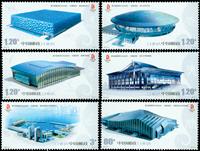 Kina - Nationalstadions - Postfrisk sæt 6v