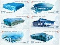 Chine - Stades Des XXIX J.O. - Série neuve 6v