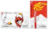 Kina - OL flammen - Postfrisk sæt 2v