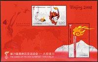 Kina - OL-flammen - Postfrisk miniark