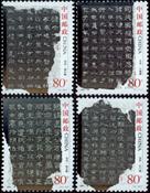 Chine - Calligraphie - Série neuve 4v