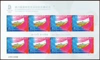 Kina - OL Åbningsceremoni - Postfrisk selvkl. småark