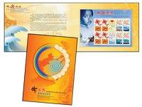 Chine - Aide aux victimes du Tsunami - Présentation souvenir
