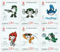 Chine - Diciplines olympiques - Série neuve 6v