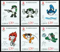 Kina - Olympiske discipliner - Postfrisk sæt 6v