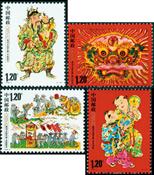 Kina - Nytårskunst - Postfrisk sæt 4v
