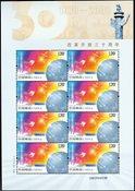 Chine - 30 ans du satellite - Feuillet neuf