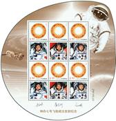 Kina - Rumvandring - Postfrisk miniark