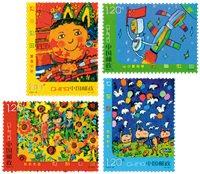 Kina - Børnetegninger - Postfrisk sæt 4v