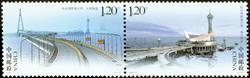 Kina - Hangzhou bugten - Postfrisk sæt 2v
