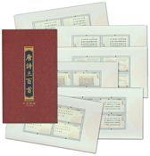 Chine - Sérigraphies - Carnet neuf