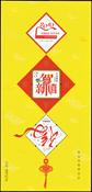 Kina - Kinesisk nytår 2010 - Postfrisk miniark