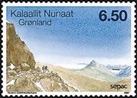 Grønland - SEPAC 2007 - Postfrisk frimærke