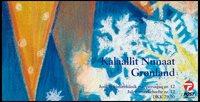 Grønland - Jul 2007 - Postfrisk frimærkehæfte
