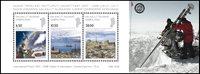 Grønland - Videnskab IV - Postfrisk miniark