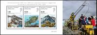 Grønland - Videnskab V - Postfrisk miniark