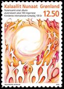 Groenland - Journée de la femme 100ans - Timbre neuf