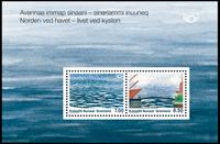 Groenland - Norden 2010 - Bloc-feuillet neuf