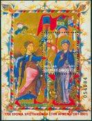 Grækenland - Kristendom - Postfrisk miniark