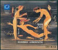Grækenland - Olympiske lege 2004 - Postfrisk miniark