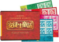 Hong Kong - H.C. Andersen - Postfrisk souvenirmappe