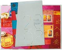 Hong Kong - Livre annuel 2008 - Livre Annuel