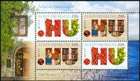Ungarn - Europa 2012 - Postfrisk miniark