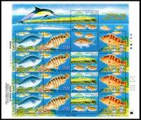 Sydkorea - Fisk - Postfrisk ark