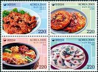 Sydkorea - Gastronomi - Postfrisk 4-blok