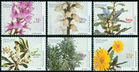 Madeira - Blomster - Postfrisk sæt 6v