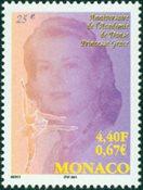 Monaco - Académie de danse Princesse Grace - Timbre neuf