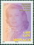 Monaco - Fyrstinde Grace Danseakademiet - Postfrisk frimærke