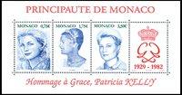 摩纳哥邮票 2004 摩洛哥王妃格蕾丝凯莉 小全张-1 收藏