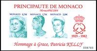 摩纳哥邮票 2004 摩纳哥王妃格蕾丝凯莉 小全张-2 收藏