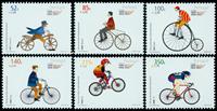 Portugal - Cyklister - Postfrisk sæt 6v