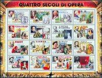 Saint-Marin - Opéra et comédies musicales - Bloc-feuillet neuf