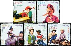 Saksa - Nuorison hyväksi - Postituore sarja (5)