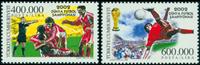 Turquie - Football Coupe du Monde - Série neuve 2v