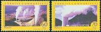 Turquie - Resources géologiques - Série neuve 2v