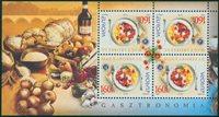 Hongrie - Europa Gastronomie - Bloc-feuillet neuf