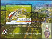 Hongrie - Formule 1 - Bloc-feuillet oblitéré