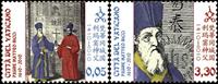 Vatikanet - Fader Ricci - Postfrisk sæt 2v