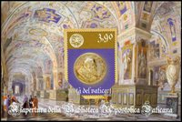 Vatican - Bibliothèque - Carnet miniature neuf