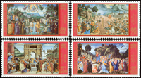 Vatikanet - Sixtinske kapel - Postfrisk sæt 4v