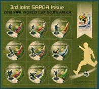 南非- 足球世界杯小版票 - 新票小版票9枚