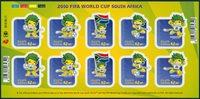 南非-  足球世界杯 - 小型张足球南非世界杯吉祥物