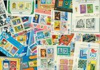 Uruguay 25 bloc-feuillets et 21 timbres