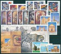 乌兹别克斯坦- 25枚邮票和3枚小型张, 新票