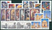 Usbekistan - 22 frimærker postfrisk